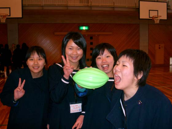 Daiichicamp02.JPG