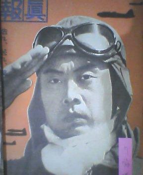 WWII_propaganda2.jpg