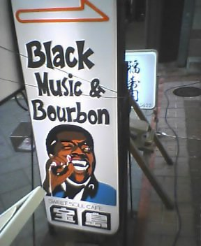 black_music.jpg