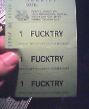 fucktry.jpg