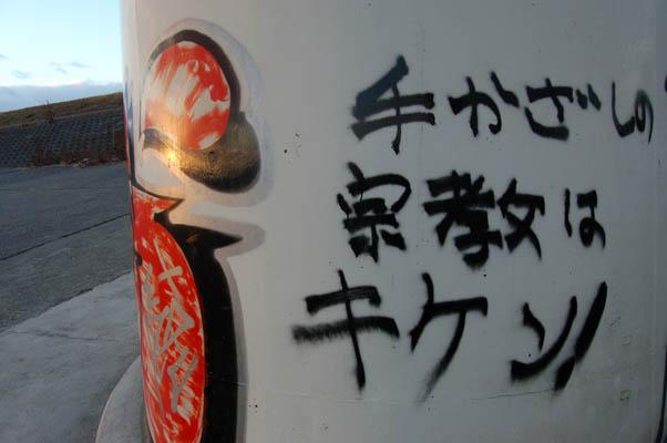 goodweatheryodogawa04.jpg