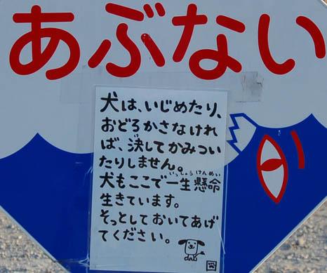 goodweatheryodogawa05.jpg