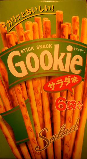 gookie.JPG