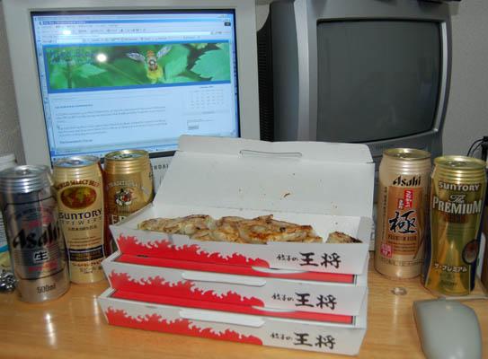 gyoza_and_beer.JPG