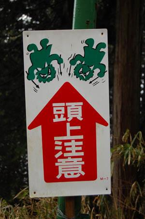 h_sign2.JPG