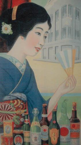 japanese_poster.JPG