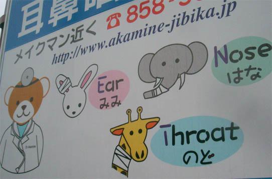okinawandoctor.jpg