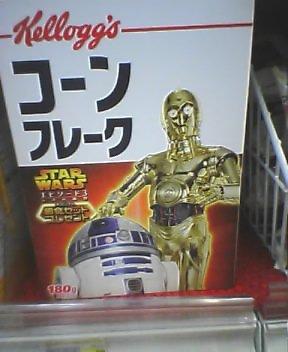 starwars_cereal.jpg