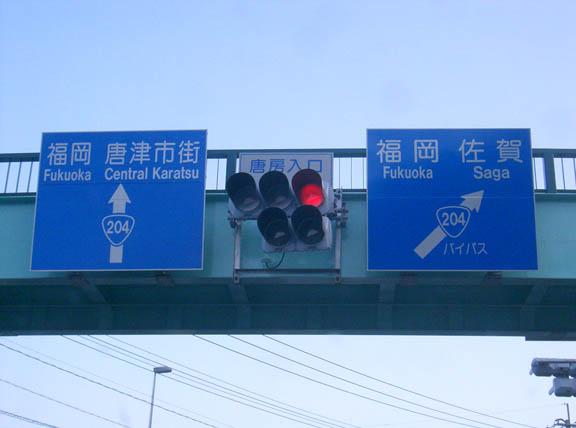 twinroads.jpg