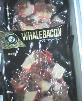 whale_bacon.jpg