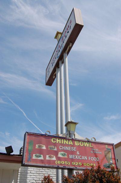 chinabowl03.jpg