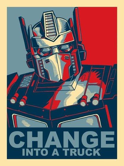 change-op.jpg