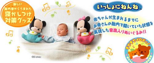 baby-mickey.jpg