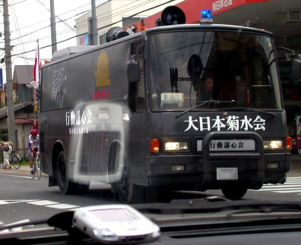 bus-of-fools.jpg