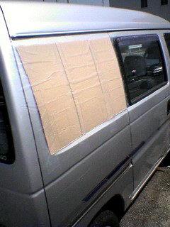 cardboard-window.jpg