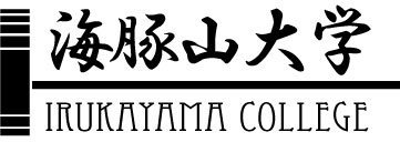 irukayama.jpg