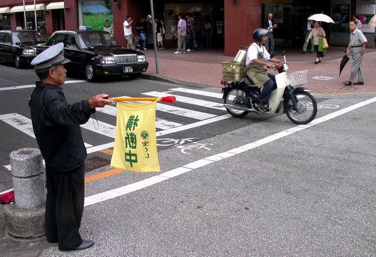 kochi_crossing-guard.jpg