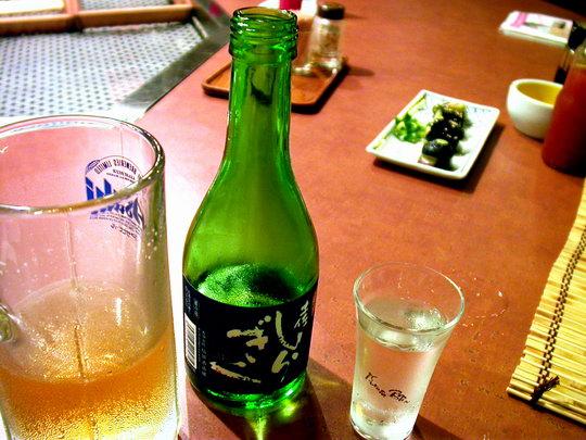 kochi_sake.jpg
