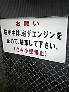 no-tasshon.jpg