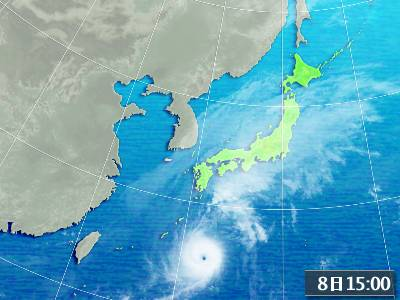typhoon20041008.jpg