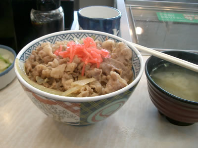yoshimiso.jpg