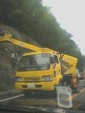 1088301498crane-route28_001.jpg