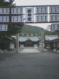 1092961018sumoto-jinja_001.jpg