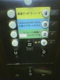 1107289594itami-elev_001.jpg