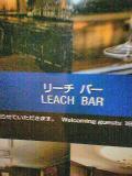 1125346947leachbar_001_001.jpg