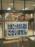 1128984666tamanyuko_001.jpg
