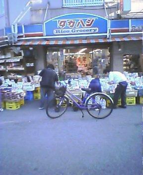 takahash_rice_market.jpg